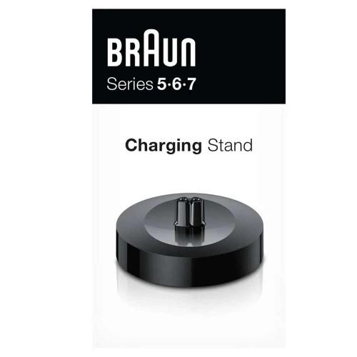 Зарядная станция для электробритв Braun Series 5, 6 и 7