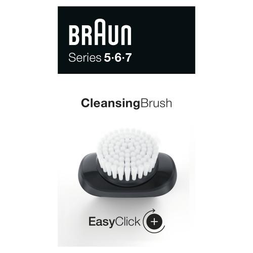 Насадка-щеточка для очищения лица EasyClick для электробритв Braun Series 5, 6, 7