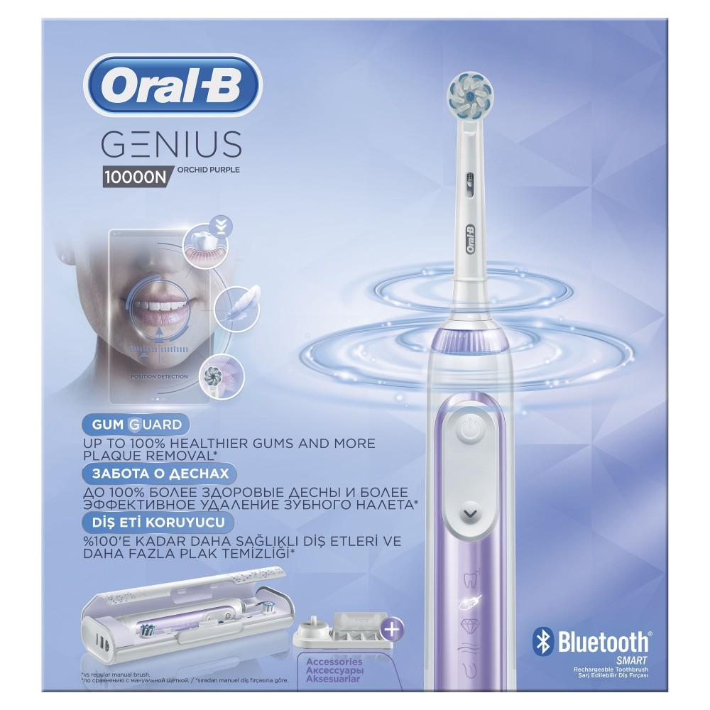 Электрическая зубная щетка Oral-B Genius 10000N Purple D701.545.6XC