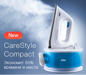 CareStyle Compact