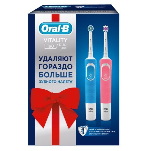 Набор электрических зубных щеток Oral-B Vitality D190 DUO в подарочной упаковке