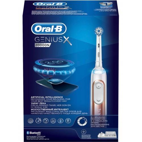 Электрическая зубная щетка Oral-B Genius X 20000N Rose Gold D706.515.6X