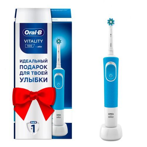Электрическая зубная щетка Oral-B Vitality CrossAction Blue D100.413.1 в подарочной упаковке