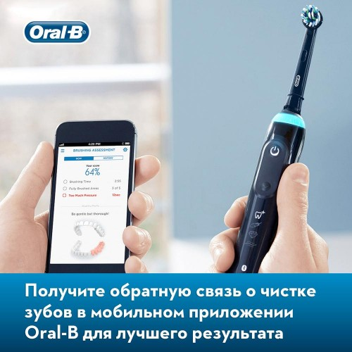 Набор Oral-B Genius 10900: Oral-B Genius 10000N Черная и Oral-B Genius 10000N Пурпурная