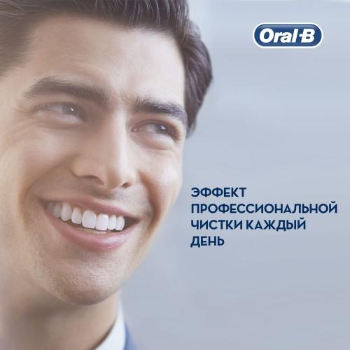 Набор  Электрических зубных щеток Oral-B Pro 1 - 790 DUO, 2 шт.