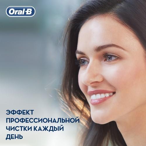 Электрическая зубная щетка Oral-B Pro 750 D16.513.U c футляром для путешествий Design Edition