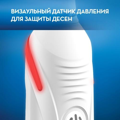 Набор Oral-B SmartSmile 4 - 4400: Электрическая зубная щетка Oral-B Smart 4 + Ирригатор Aquacare 4