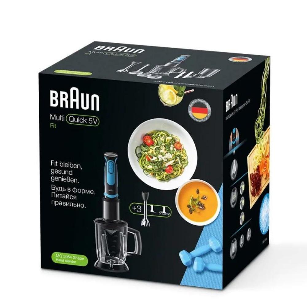 Набор Braun: Погружной блендер  Multiquick 5 Vario Fit MQ 5064 Shape + Пароварка FS5100BK
