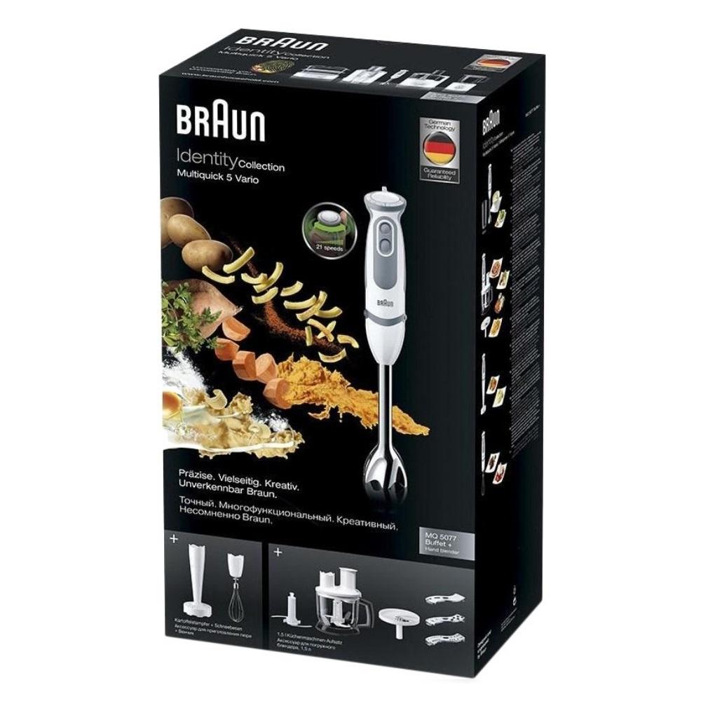 Погружной блендер Braun Multiquick 5 Vario MQ5077 Buffet+