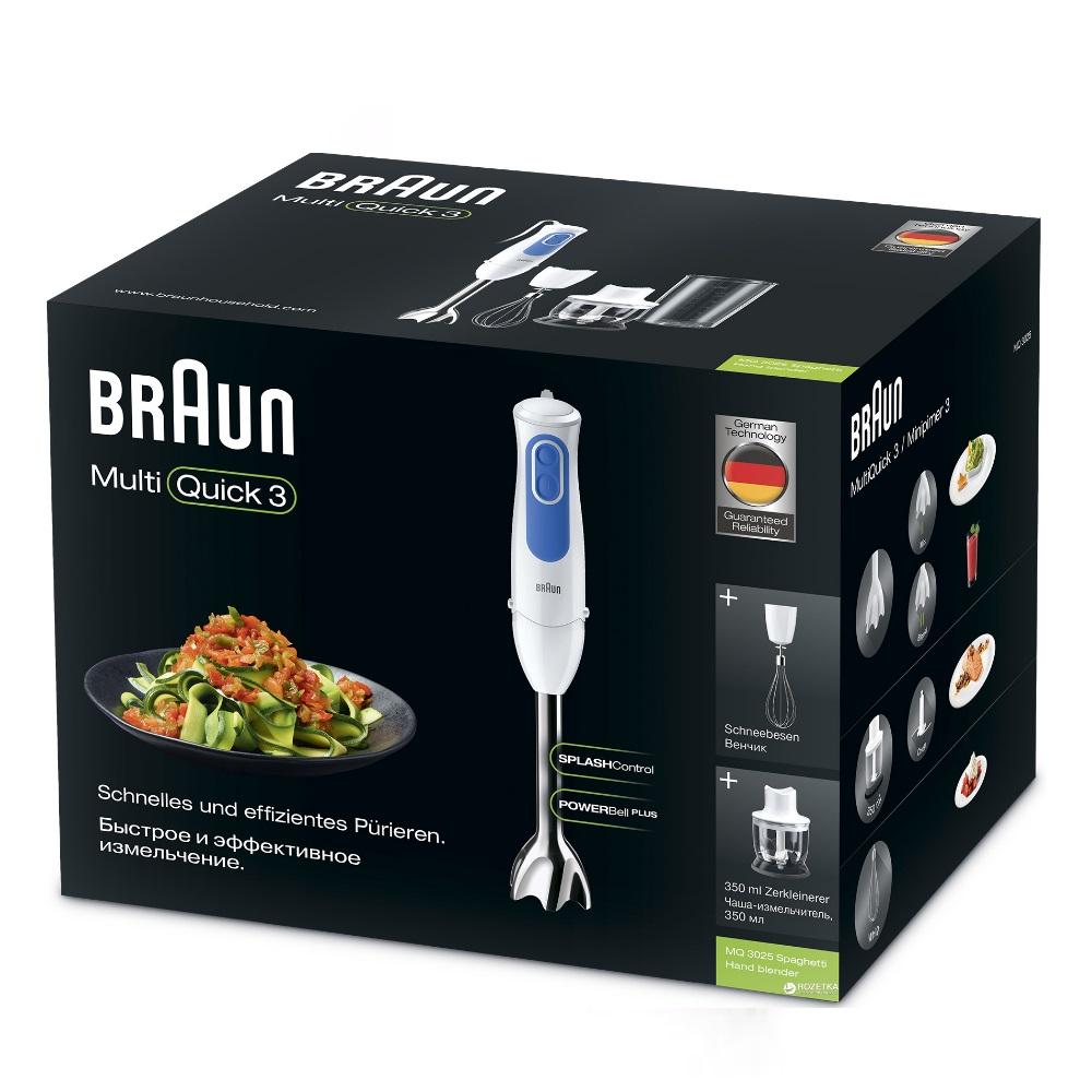 Погружной блендер Braun Multiquick 3 MQ3025 Omelette