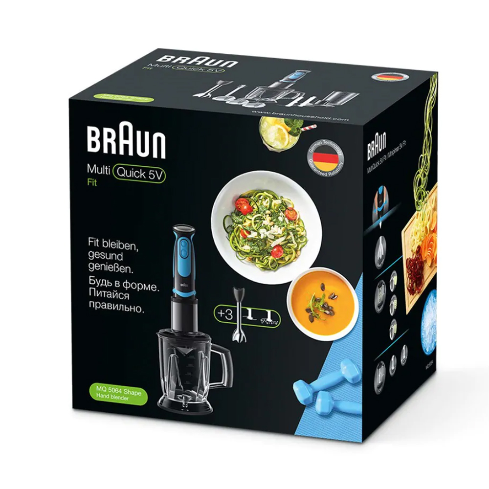 Погружной блендер Braun Multiquick 5 Vario Fit MQ 5064 Shape