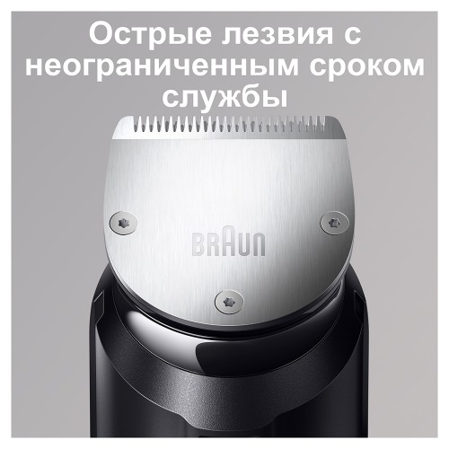 Триммер для бороды Braun BT7940TS + Бритва Gillette