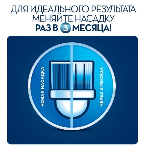 Электрическая зубная щетка Oral-B PRO 7000/D36.555.6X Smart Series с Bluetooth Triumph