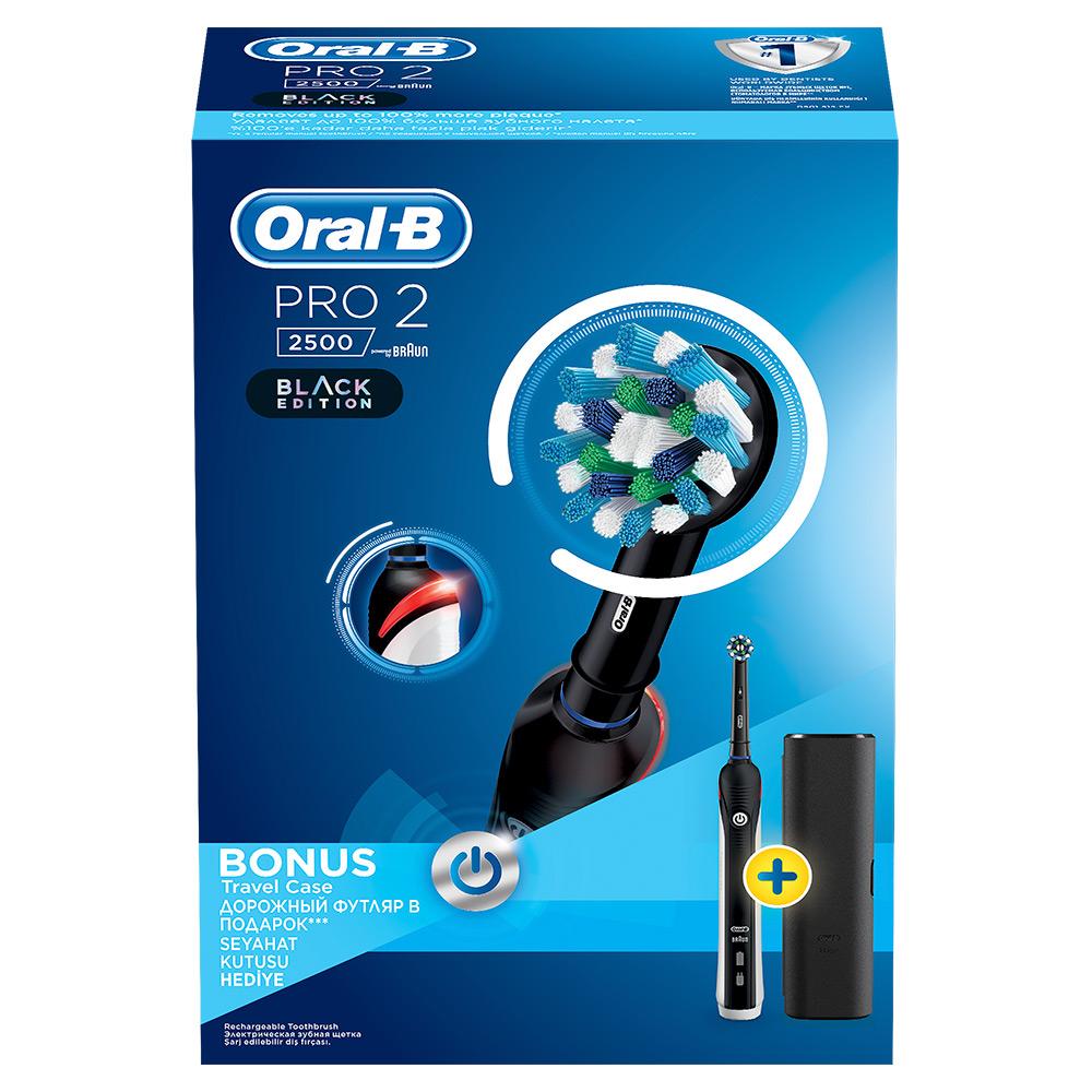 Электрическая зубная щетка Oral-B PRO 2 2500 Cross Action D501.513.2X (чёрная насадка) + Футляр