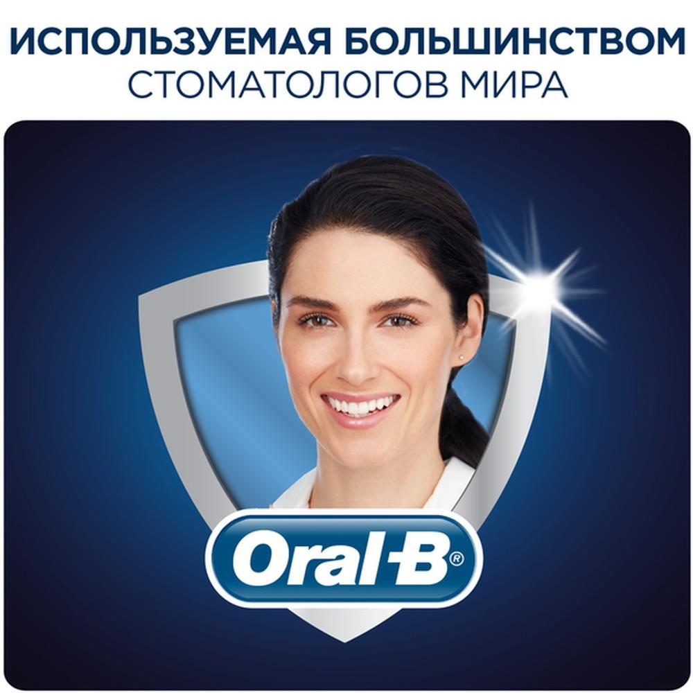 Электрическая зубная щетка Oral-B PRO 570 CrossAction D 16.524U