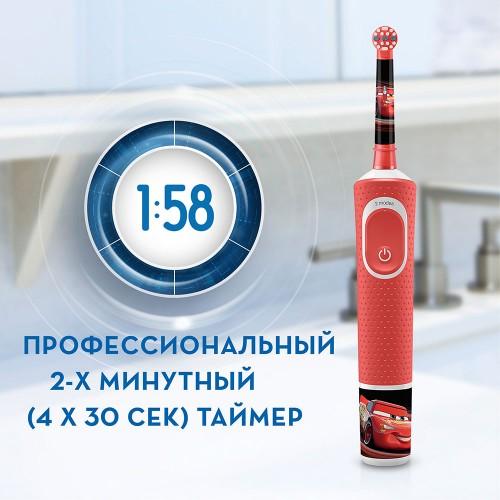 Детская электрическая зубная щетка Oral-B Vitality Kids Тачки D100.413.2K