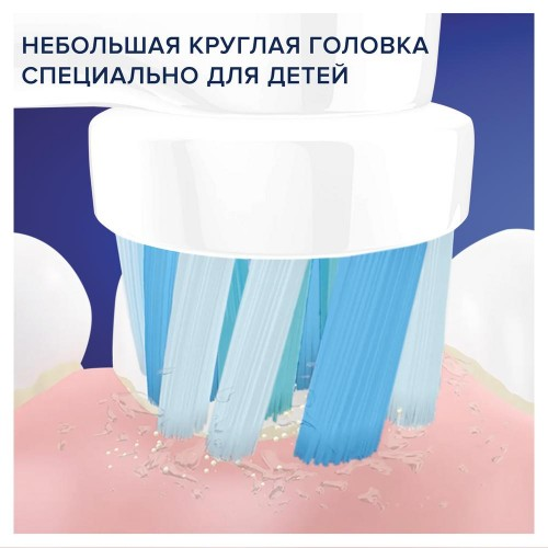 "Детская электрическая зубная щетка Oral-B Vitality Kids CARS ""Тачки"" D100.413.2K (EB10S)"