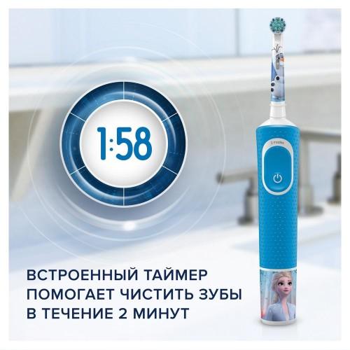 """Детская электрическая зубная щетка Oral-B Vitality Kids Frozen """"Холодное сердце"""" D100.413.2K (EB10S)"""