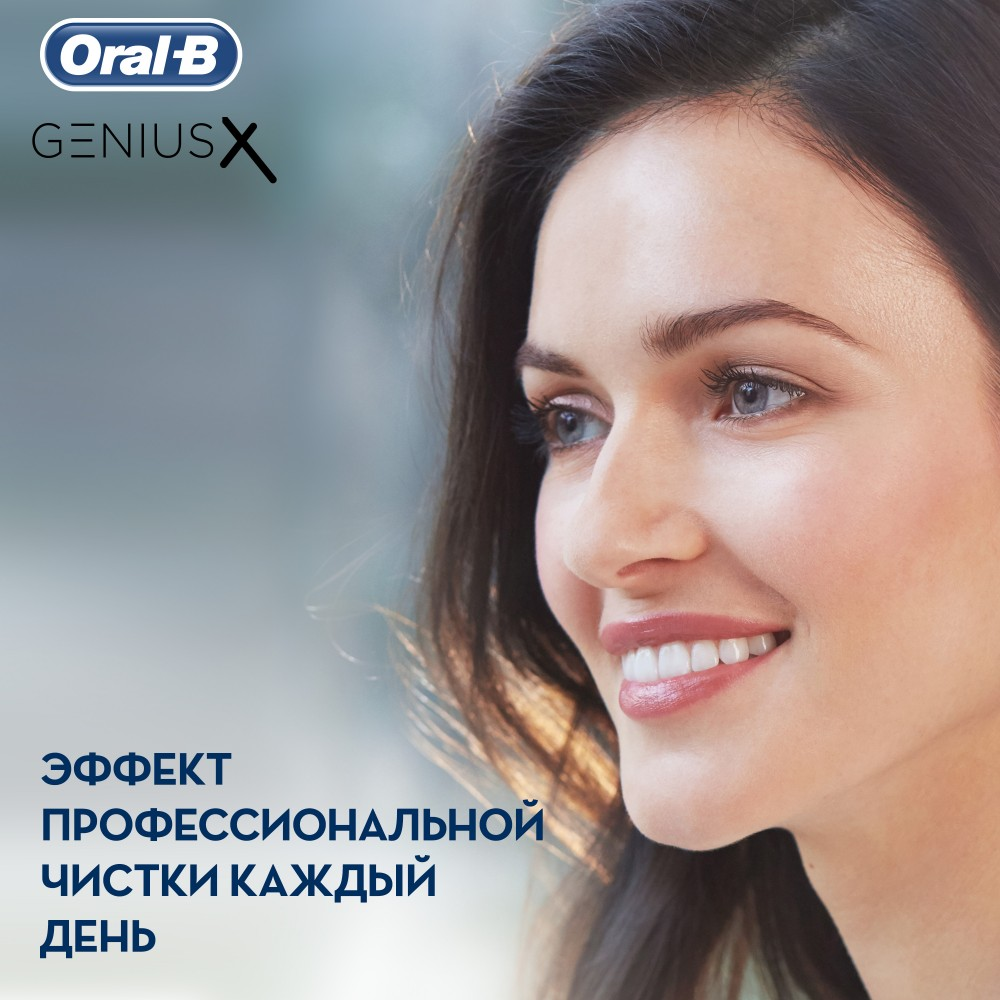 Электрическая зубная щетка Oral-B Genius X Sensi 20000N Rose Gold D706.515.6X