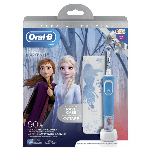 Набор: Электрическая зубная щетка Oral-B Genius 10000N Purple + Детская электрическая зубная щетка Oral-B Vitality Kids Холодное сердце