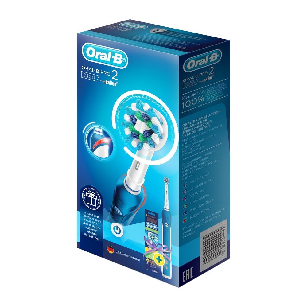 Набор Oral-B Pro 2400: Электрическая зубная щетка PRO 2 2000N CrossAction D501.513.2 + Насадки CrossAction 4 шт.