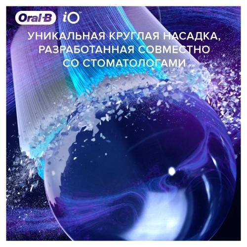 Насадка для зубных щеток Oral-B iO Ultimate Clean Black