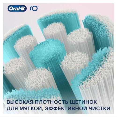 Насадка для зубных щеток Oral-B iO Gentle Care (2 шт)