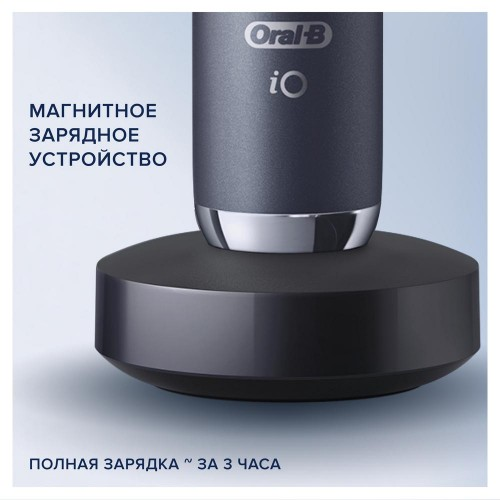 Электрическая зубная щетка Braun Oral-B iO 9 Black Onyx