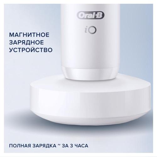 Электрическая зубная щетка Braun Oral-B iO 7 White Alabaster