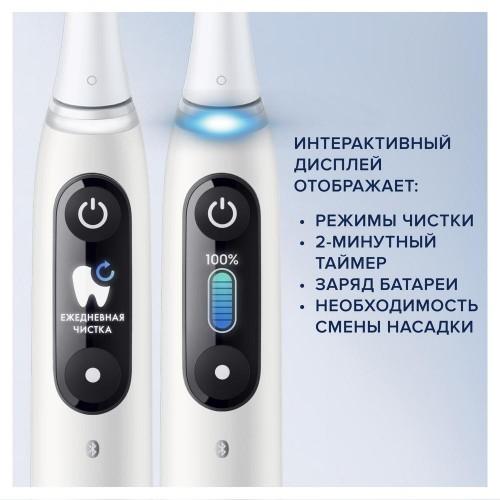 Электрическая зубная щетка Braun Oral-B iO 8 White Alabaster