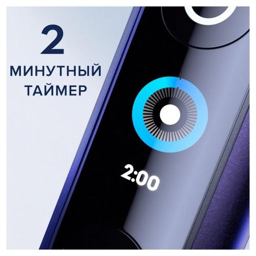 Электрическая зубная щетка Braun Oral-B iO 8 Violet Ametrine