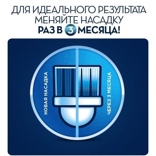 Электрическая зубная щетка Oral-B PRO 2 2500 Cross Action + Футляр