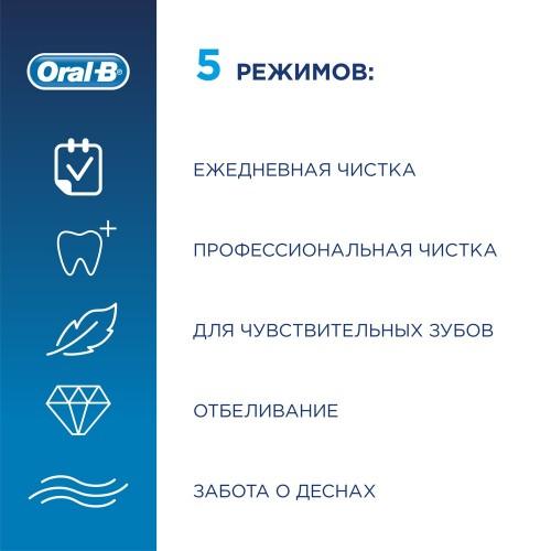 Электрическая зубная щетка Oral-B PRO 6000 Smart Series с Bluetooth Triumph D36.545.5X