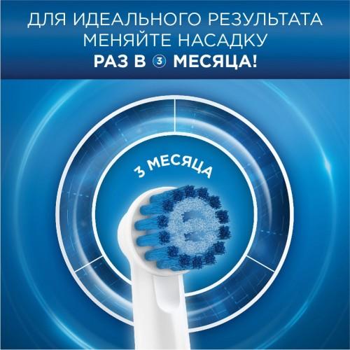 Набор Oral-B PRO 520: электрическая зубная щетка Oral-B PRO 500 + зубная нить Pro-Expert Clinline 25 м