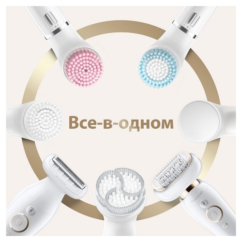 Эпилятор Braun Silk-epil 9 Flex Beauty Set SES 9100
