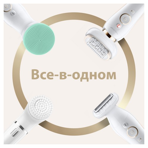 Эпилятор Braun Silk-epil 9 Flex Beauty Set SES 9300