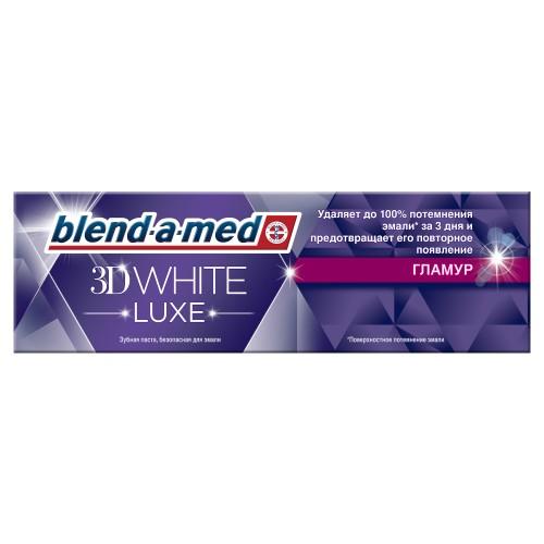 Зубная паста BLEND-A-MED 3D White Luxe, гламур 75мл