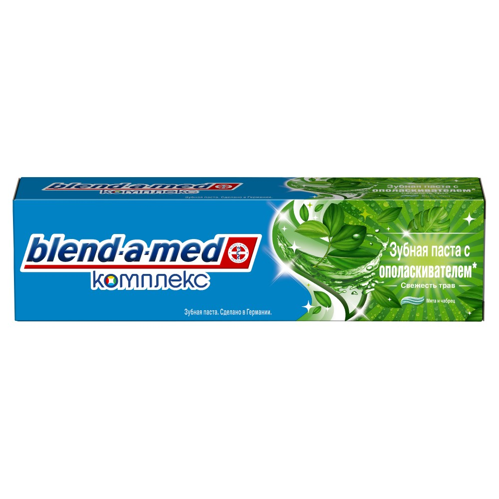 Зубная паста BLEND-A-MED  Комплекс с ополаскивателем Свежесть трав Мята и чабрец, 100мл
