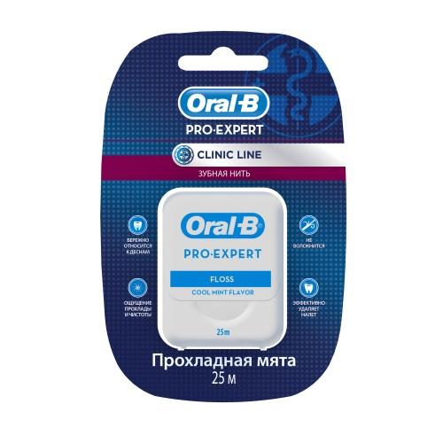 Зубная нить Oral-B Pro-Expert Clinic Line прохладная мята 25м