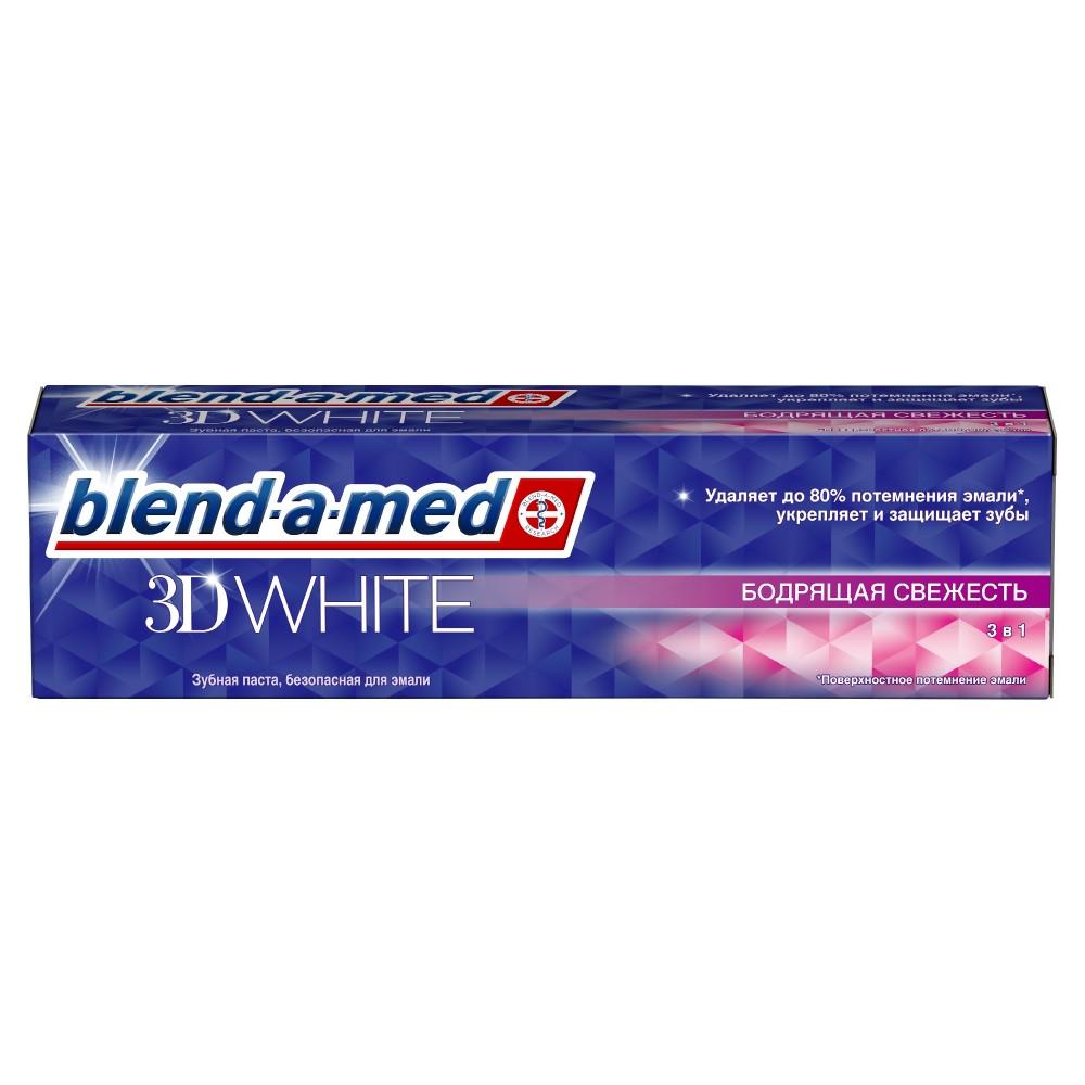 Зубная паста BLEND-A-MED 3D White Бодрящая свежесть 100мл
