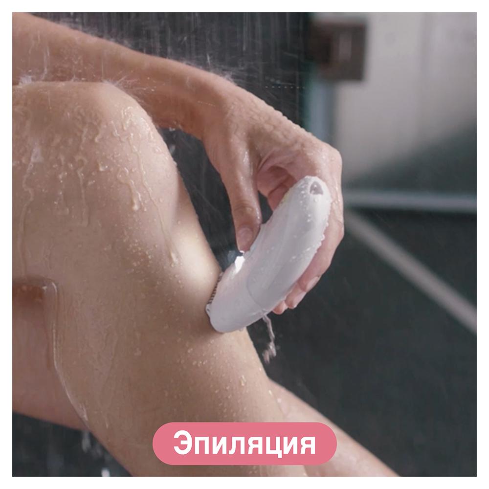 Набор для эпиляции и ухода за кожей Braun Silk-epil 7 Beauty Set SES 7-775