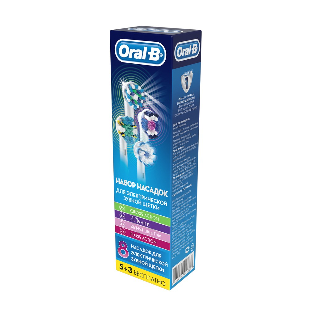 Набор насадок для зубных щеток Oral-B Cross Action EB 50-2, 3D White EB 18-2, Sensi Ultrathin EB 60-2 и Floss Action EB 25-2  (8 шт)