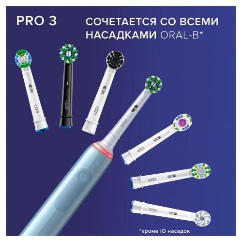 Электрическая зубная щетка ORAL-B Pro 3 3000/D505.513.3 CrossAction голубая