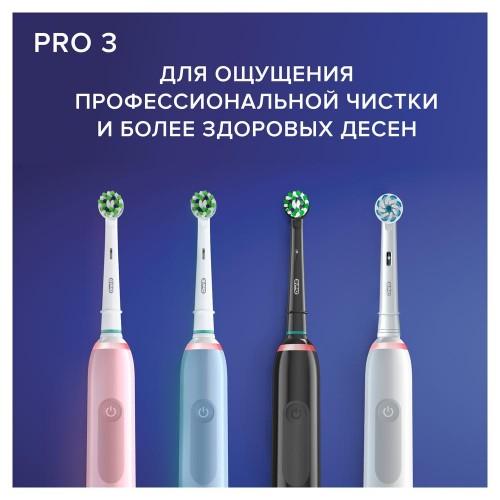 Электрическая зубная щетка ORAL-B Pro 3 3500/D505.513.3 CrossAction розовая