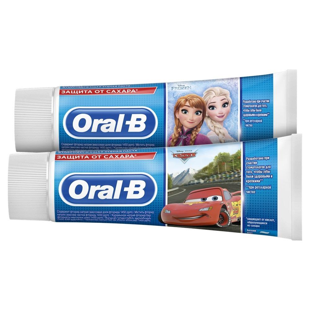 Детская электрическая зубная щетка Oral-B Kids Vitality StagesPower Frozen D14.513 + Паста