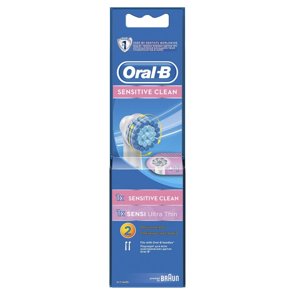 Насадка для зубных щеток Oral-B Sensitive Clean EB17S-1 и Sensi Ultrathin EB60-1 (2шт)in 1шт