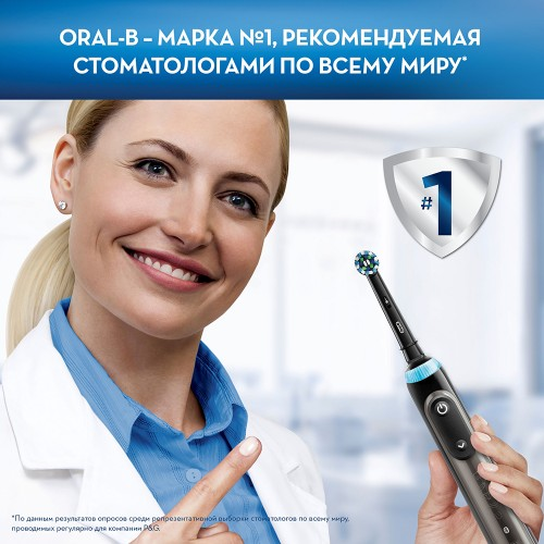 Электрическая зубная щетка Oral-B Genius X 20000N Special Edition Черная