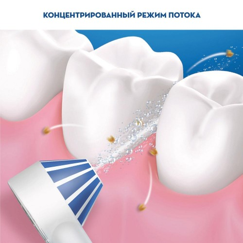 Ирригатор Oral-B Aquacare 4 Pro-Expert MDH20.016.2 + Насадки ED17 (4шт)