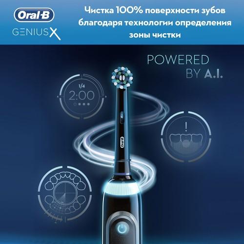 Электрическая зубная щетка Oral-B Genius X 20000N Luxe Edition  Серый Антрацит