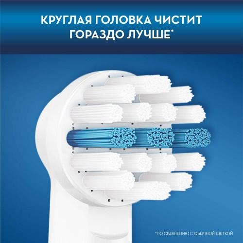Набор электрических зубных щеток Oral-B Family Pack (Pro 1 и Kids «Холодное Сердце 2»)